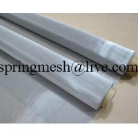 Wholesale metal mesh for screen printing from china suppliers