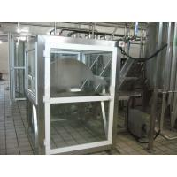 Wholesale Automatic Butter Fresh UHT Milk Processing Line With Aseptic Carton from china suppliers