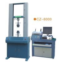 Wholesale Multi Function Universal Testing Machine Tensile Test Closed Loop Control Software from china suppliers