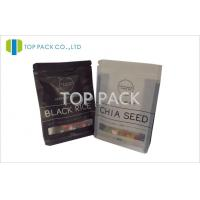 Wholesale Rice Resealable Pouch With Block Bottom , Food Grade Zipper Bag from china suppliers