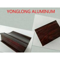 Wholesale Electrophoresis Aluminum Section Materials Aluminum Door Extrusion Profiles from china suppliers