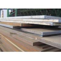 Wholesale High Strength AH32 DH32 Hot Rolled Mild Steel Plate Ship Building Plate from china suppliers