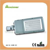 Wholesale Modular Design 60W solar led street light from china suppliers