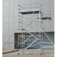 Wholesale Protable Folding Mobile Painting Plastering Scaffold Tower Aluminum Platform from china suppliers