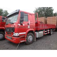Wholesale Cargo Trucks from china suppliers