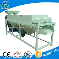 Wholesale Grain polishing machine bean to remove the surface dust polishing machine from china suppliers