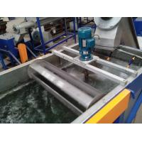 Wholesale pet bottle crushing washing drying recycling line/pet plastic recycling machine from china suppliers