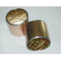 Buy cheap bimetal bushing from wholesalers