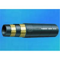 Wholesale SBR NBR Hydraulic Flexible Hose Oil Resistant Hose GB/T3683-1992 from china suppliers