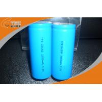 Wholesale Low Self-Discharge Rate TAC Led Flashlight AA Batteries IFR26650 with super long lifespan from china suppliers