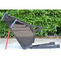 Wholesale Powerful Cipollini Rb1000 Drift Trike Enduro Bike Frame 190mm - 240mm from china suppliers