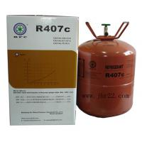 Wholesale Mixed Refrigerator R407c (HFC-407C) from china suppliers