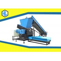 Wholesale Low Noise Design Tree Waste Wood Shredder Machine 30m³/H - 60m³/H High Capacity from china suppliers