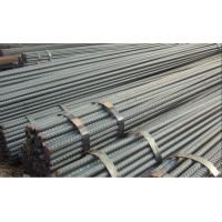 Wholesale ASTM A615 Hot Rolled Steel Plate Deformed Steel Bar For Reinforcement from china suppliers