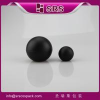 Wholesale J010 30g 50g high quality empty matte ball shape container from china suppliers