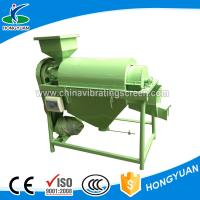Wholesale Large bean polishing and polishing machine to clean up the molds dust grain polisher from china suppliers