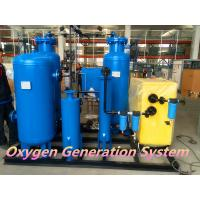 Wholesale Skid Mounted Oxygen Making Machine , Carbon Steel High Purity PSA Oxygen Generator from china suppliers