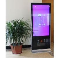Quality Advertising 47 inch LCD Outdoor Digital Signage Display Monitor 16 : 9 Ratio for sale