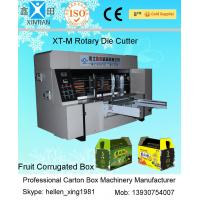 Wholesale High Precision Automatic Cartoning Machine With Chain Feeding / Lead Edge Feeding from china suppliers