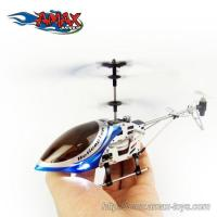 Wholesale Rh-7112 3-Channel Rc Helicopter With Gyro from china suppliers