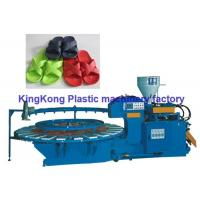Wholesale Plastic Shoes Slipper Making Machine / Air Blowing Machine Automatic from china suppliers