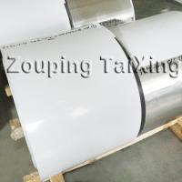 Wholesale white lacquered aluminium foil for airline container from china suppliers