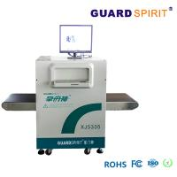 Wholesale Dual Energy x ray security screening system 40 AWG Resolution 43mm Penetration from china suppliers