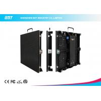 Wholesale High refresh rate P3.91 P4.81 P6.25 rental led display for stage from china suppliers