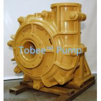 Wholesale grease lubrication slurry pump from china suppliers