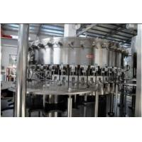 Wholesale 2.2KW PET bottles Soda water filling machine system 18 heads 3,000BPH (500ml) Capability from china suppliers