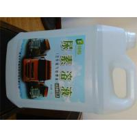 Wholesale Automotive Grade 32.5% Clean Urea Diesel Exhaust Fluid For Vehicle / Truck from china suppliers