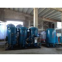 Wholesale High Purity PSA Oxygen Gas Plant Auto Control For Industrial Oxygen Production from china suppliers