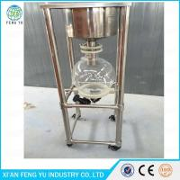 Wholesale chemical Laboratory 50L Stainless Steel Filter/ filtration system for liquid-liquid extraction from china suppliers