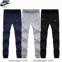 Wholesale Designed sport apparel Nike long sweatpant men sports pants quality pant from china suppliers