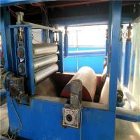 Buy cheap 1.5-5mm SBS  Bitumen  Waterproof Material Manufacturing Equipment from wholesalers