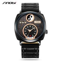 Wholesale Sinobi Tai Chi Watch For Men Women Unique Dial Calendar Chinese Philosophy Yin Yang feng shui Concept Creative Watch New from china suppliers