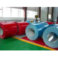 Wholesale 1050 1060 Decorative Color Coated Aluminium Alloy Coil 100mm - 2000mm Width from china suppliers