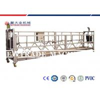 Wholesale 350kg Weight Suspended Access Platforms For Maintenance Of High-Rising Buildings from china suppliers