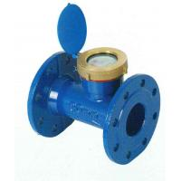 Wholesale DN150 Wet Smart Cold Water Flow Meter Horizontal Rotor Plug In Dial Irrigation from china suppliers