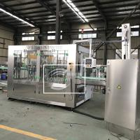 Wholesale Thailand Customized Monolithic Clear Water Filling Machine  Mineral water plastic bottling machine /Washer filler capper from china suppliers