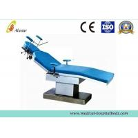 Wholesale Height Adjustable Stainless Steel Electric Surgical Operation Room Table (ALS-OT001) from china suppliers