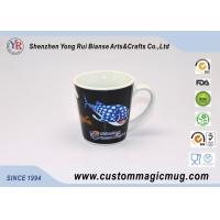 Wholesale 10 oz Porcelain Color ChangeV Shaped Mug , Heat Sensitive Photo Mug from china suppliers
