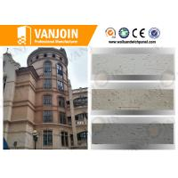 Quality Fireproof 3mm Flexible Clay Wall Tile , Outside MCM Ceramic Exterior Tile for sale