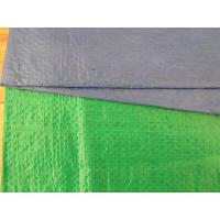 Wholesale pp tarpaulin 85-135gsm , polyproplene lumber cover,timber /wrap from china suppliers