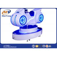 Wholesale White Motor VR Eletrical Platform VR Moto Simulator For 1 Player from china suppliers