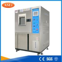 Wholesale 150 ~ 450kg Programmable Temperature Humidity Chamber / Test TH-150-D from china suppliers
