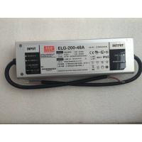 Quality PFC Dimmable Led Power Supply Class 1 Driver For LED Harbor Lighting , IP65 / IP67 for sale