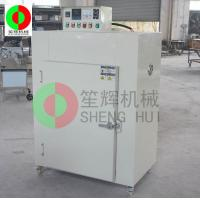 Wholesale suitable for food factory use commercial food dehydrator for sale hg-420l from china suppliers