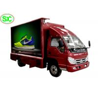 Wholesale High Definition Mobile Truck LED Display Video , Advertising Truck Led Screen Billboard from china suppliers