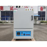 Wholesale 1300 Degree High Heat Muffle Oven  / Heat Treatment Furnace For Lab Test from china suppliers